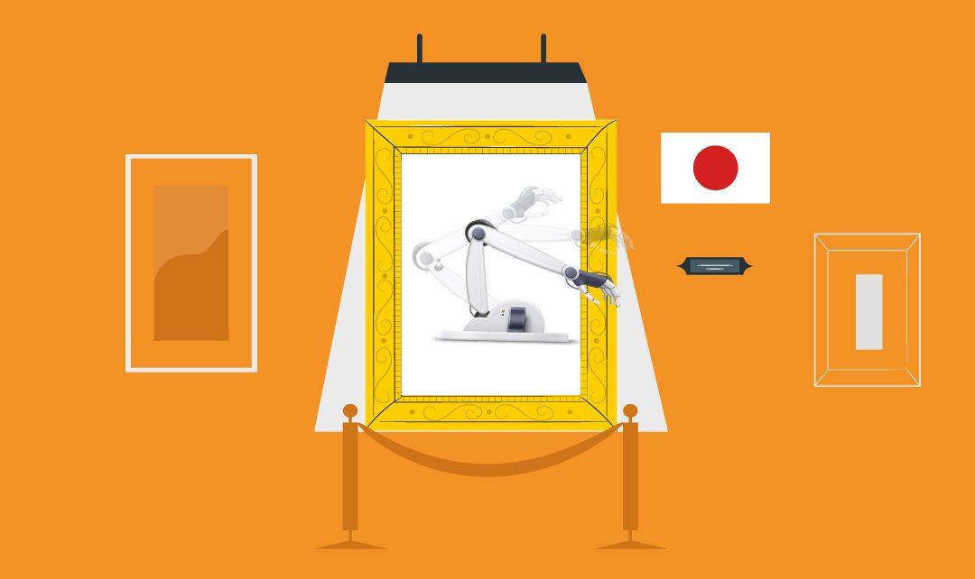 El museo japonés que concibe la tecnología como obra de arte inmensa